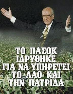 > > > zografiotis news