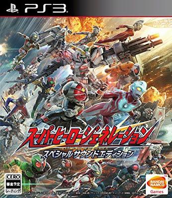 [PS3][スーパーヒーロージェネレーション] ISO (JPN) Download