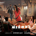 Vaaimai (2014) Tamil Mp3 Songs Download
