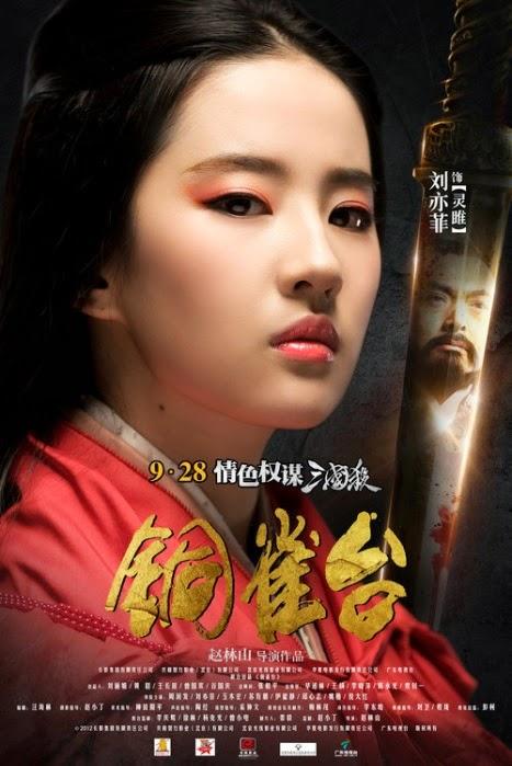 Khổng Tước Đài - The Assassins - 2012