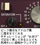 Softube Trident A-Range EQ