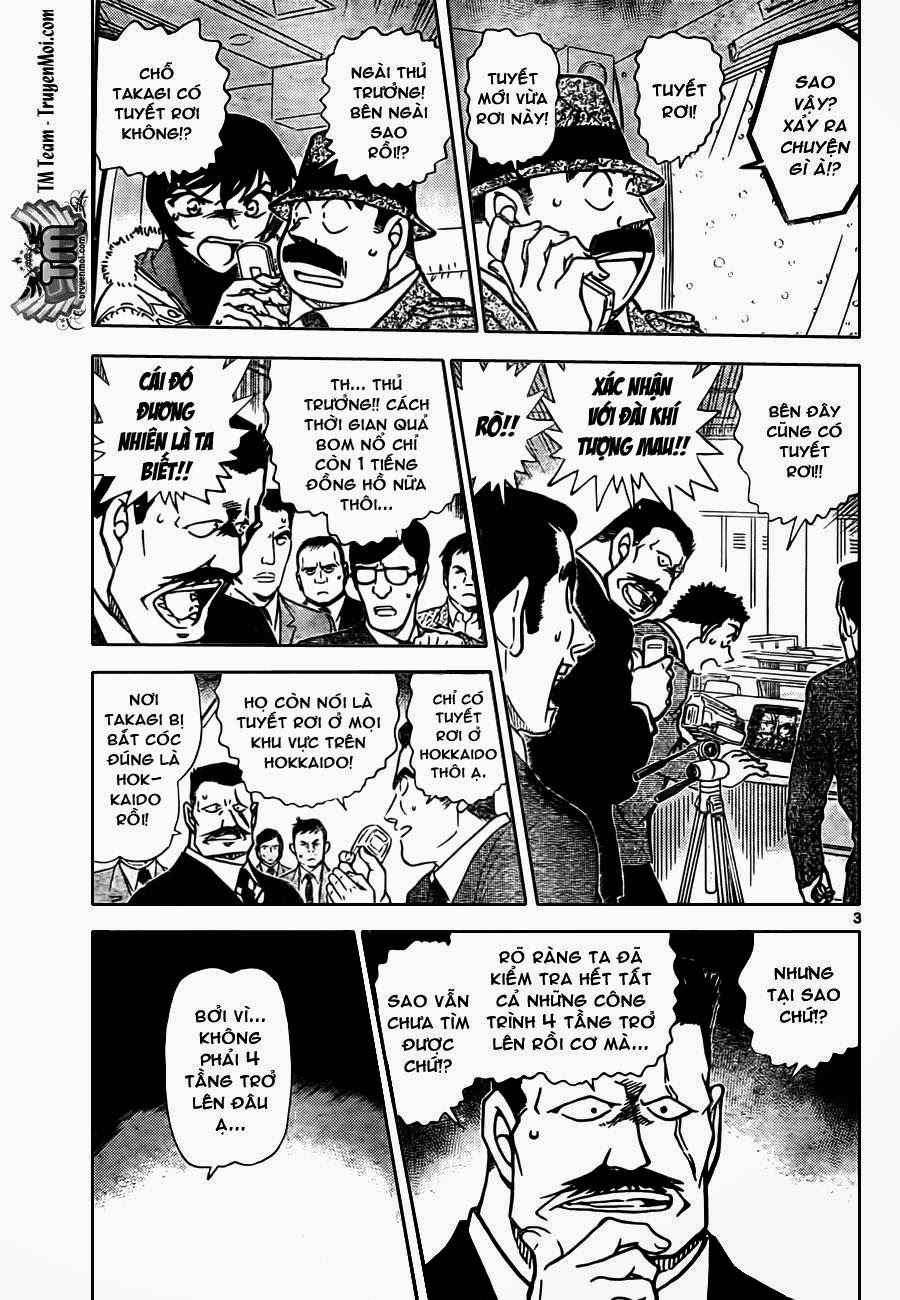 Thám Tử Lừng Danh Conan - Chapter 808 - Pic 3