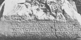 Caesar inscription