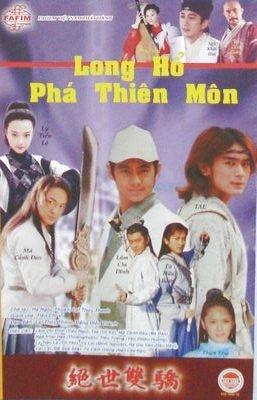 Long Hổ Phá Thiên Môn - Đang cập nhật.