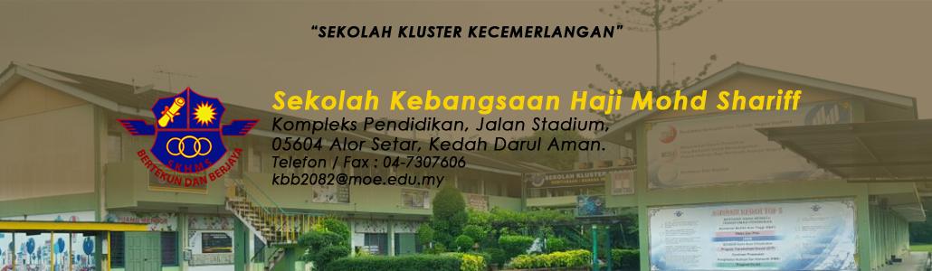 Sekolah Kebangsaan Haji Mohd Shariff