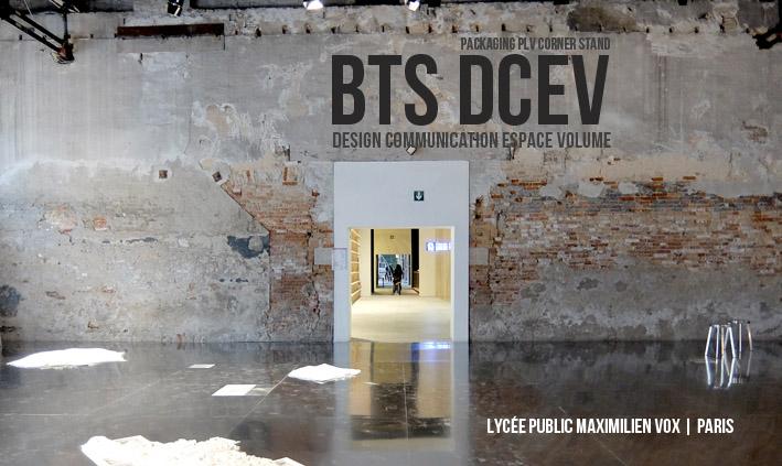 BTS Design Communication Espace Volume