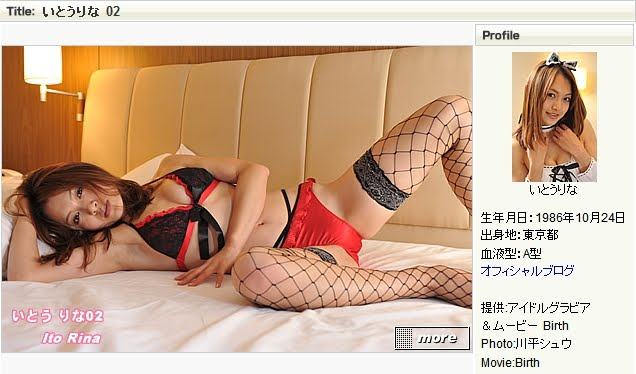 top QwWHk BWH0218P Ito Rina いとうりな 02 [120P109MB] 062801001d