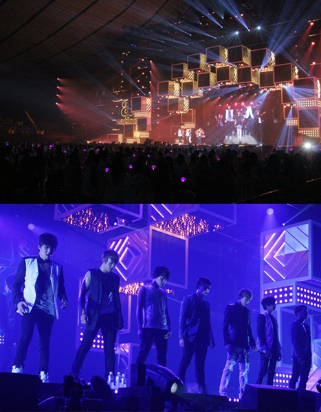 U Kiss, ukiss