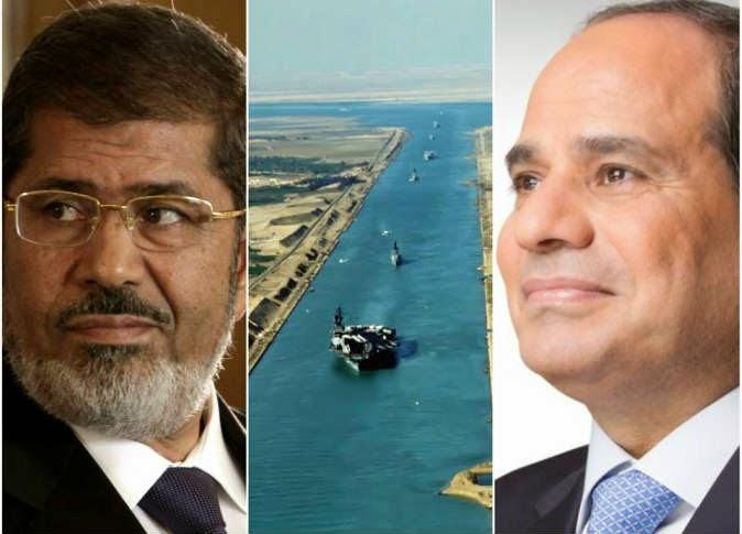 9 فروق بين مشروع السيسي ومرسي لتطوير «قناة السويس»
