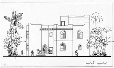 تصاميم بيوت