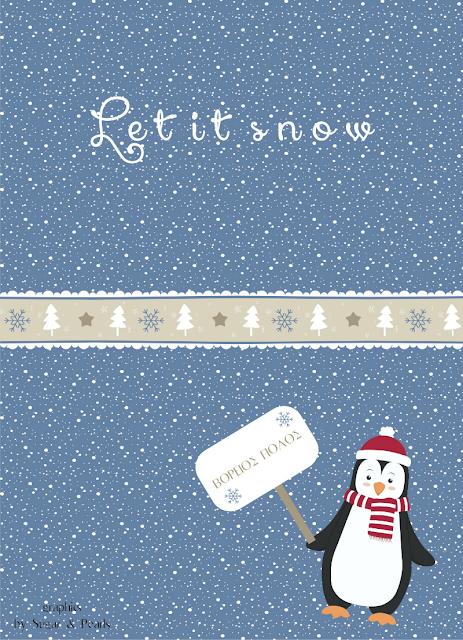 Χριστουγεννιάτικη κάρτα Βόρειος Πόλος-Sugar & Pearls