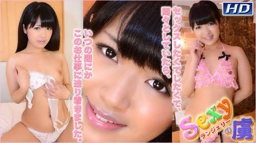 Gachinco gachi851 – Mayuka