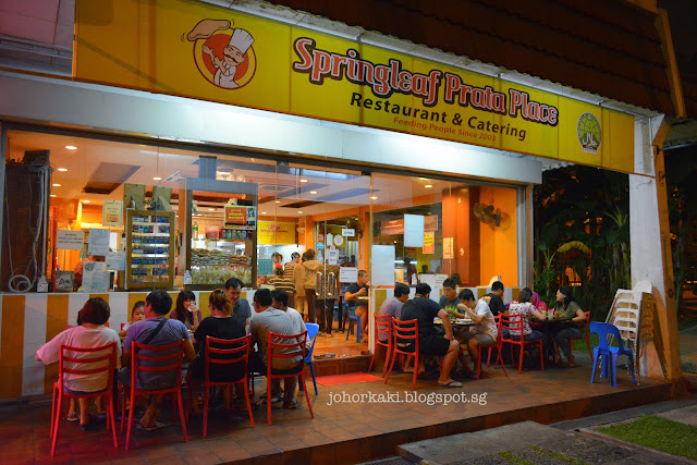 Springleaf-Prata-Place-Singapore
