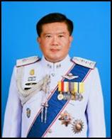 ผู้บัญชาการตำรวจภูธรภาค ๕