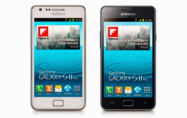Samsung galaxy s ii plus users in germany started getting android 422 jelly bean update via samsung kies