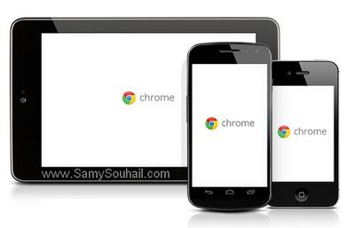 تطبيق Google Chrome متصفح صفحات الويب لهواتف آيفون والآندرويد