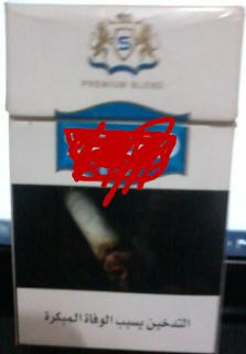 agambar rokok