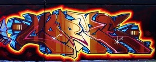 graffiti soul  cool graffiti art in wall street by corze