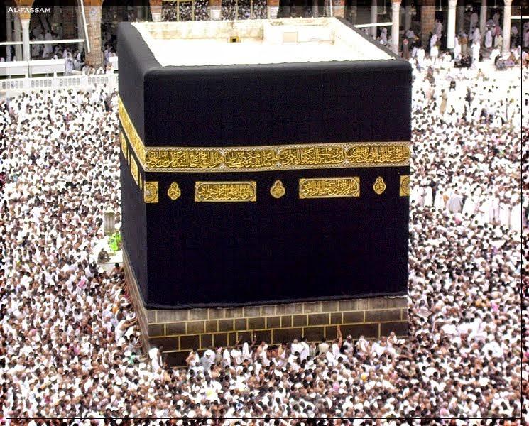 Fieggentrio naar welke kant bidden moslims die in mekka for Interieur de kaaba