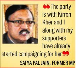 'The Party is with Kirron Kher and I along with my supporters have already started campaigning for her' - Satya Pal Jain, former MP