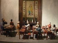 Chengzhu Lixue