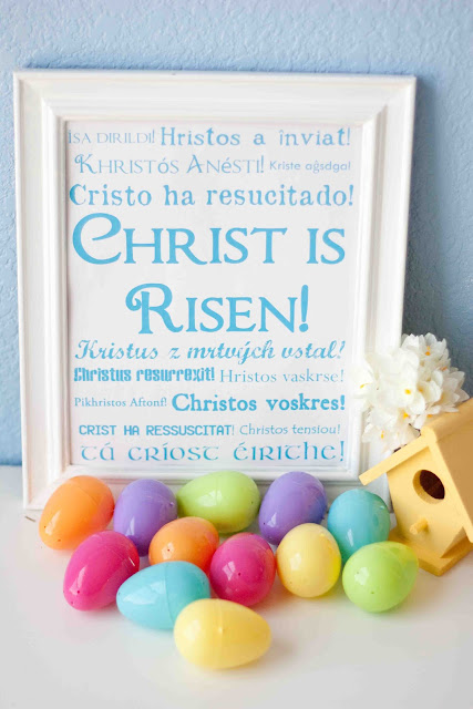 Sweet Cs Designs:Inspirational Easter Print