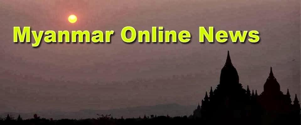 Myanmar Online News