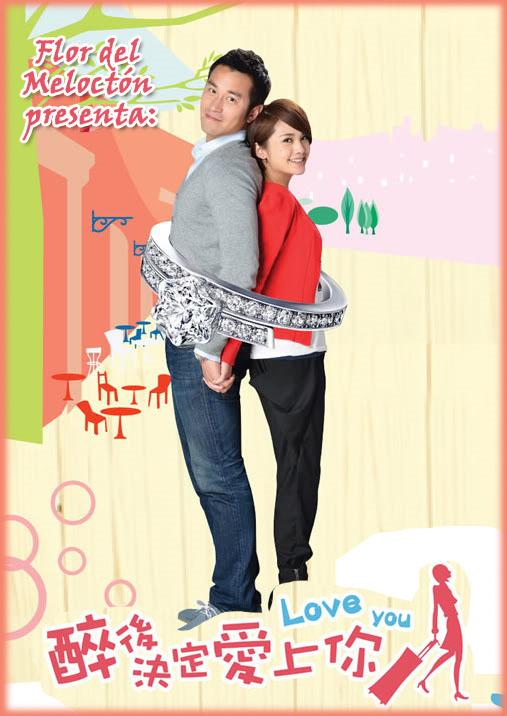 Joseph chang and rainie yang dating prince 2