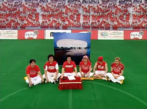 [무한도전 다시보기] 20060610 월드컵 특집 2
