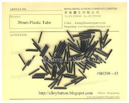 Plastic Tube Supplier - Hong Kong Li Seng Co Ltd