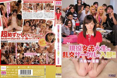 Download Film Semi Mahasiswi Jepang | College Student To Join The Club Incumbent Circle Orgy! ! Rina Oshima – free jav porn video
