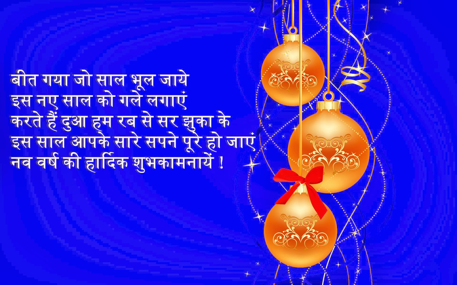 Gujarati Tami Marathi English New Year Messages Language For 2014