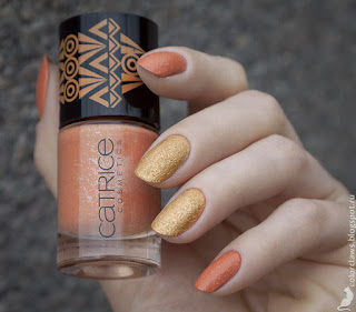 Catrice L'Orange + Essence Life Is a Beach