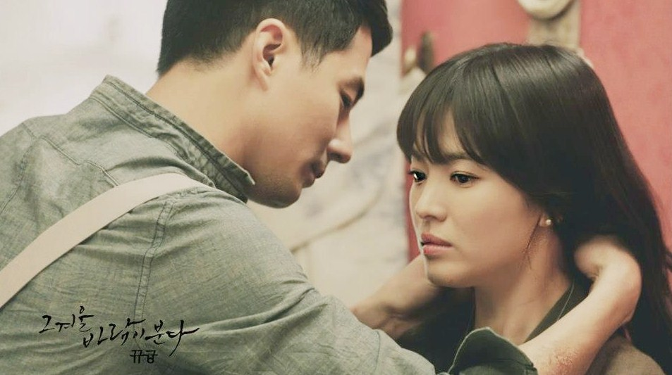 Herstoria: Words to Tell: Korean Drama to Watch: That ...