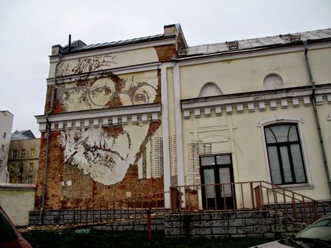 explosive street art
