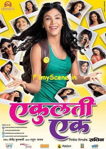 Ekulti Ek 2013 Marathi Movie