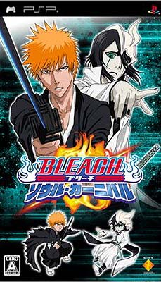 Bleach game - f80b
