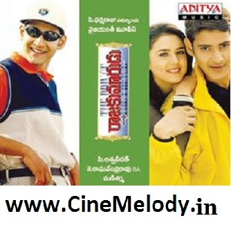 Rajakumarudu Telugu Mp3 Songs Free  Download -1999