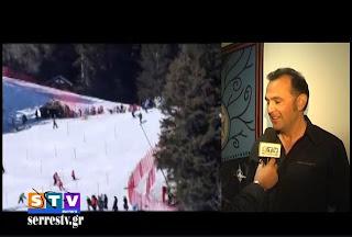 Πανελλήνιοι αγώνες παίδων Π1Κ1 σκι
