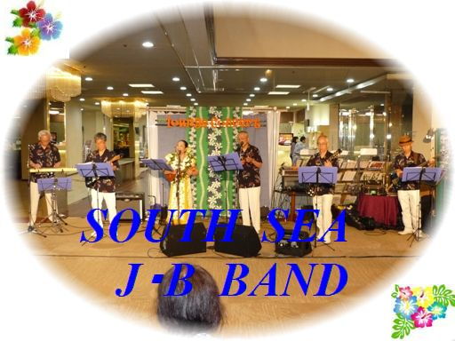 South Sea JB band   (仙台ハワイアンバンド)