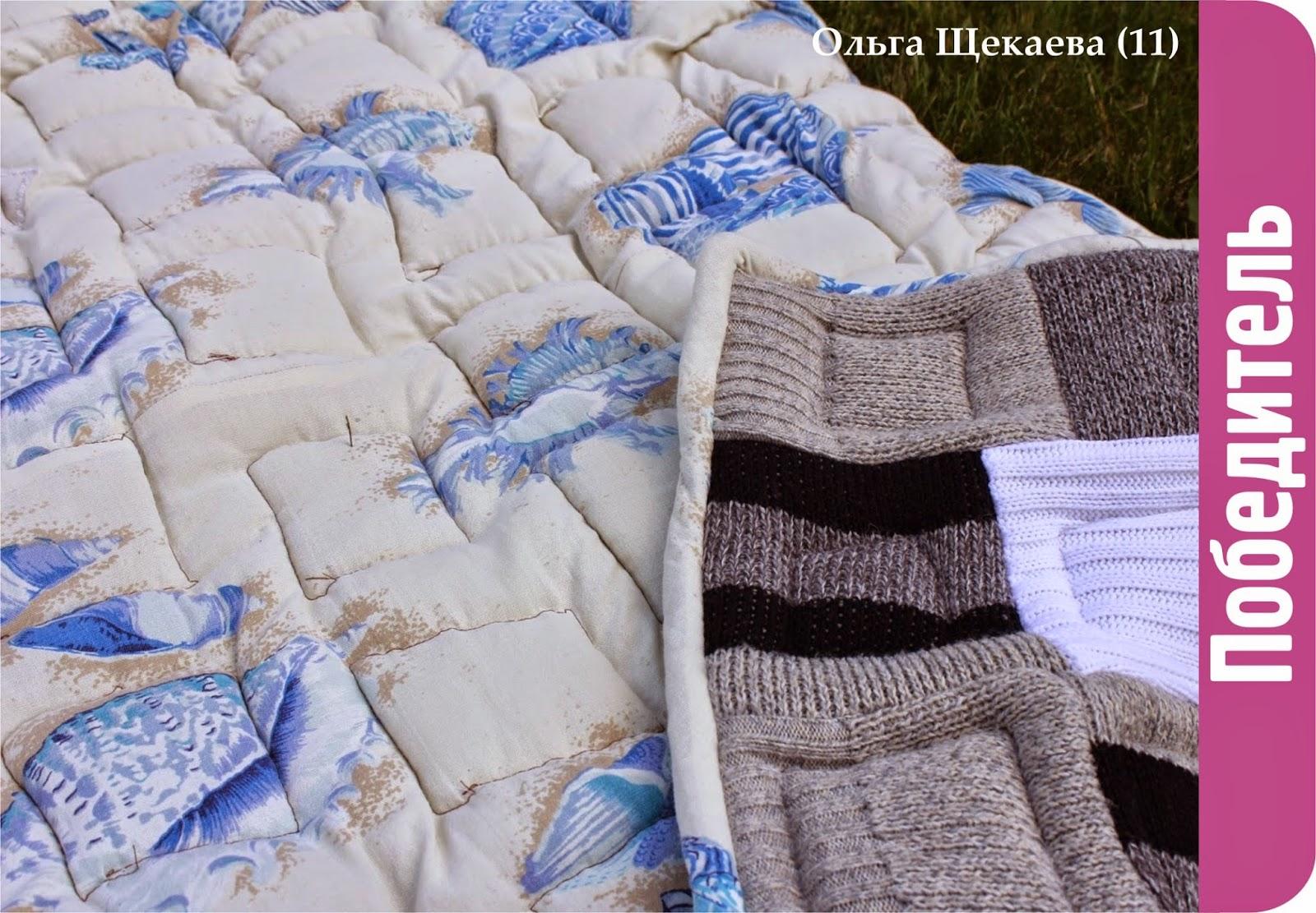 Как сшить теплую юбку из пледа 11