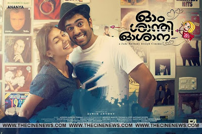 Om Shanthi Oshana Release Date,Om Shanthi Oshana Movie Stiils. Om Shanthi Oshana Movie Trailer.
