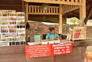 Ayutthaya tickets