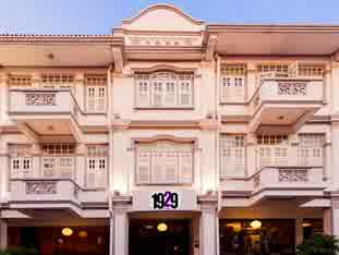 Hotel Bintang 4 Murah Singapore - Hotel 1929