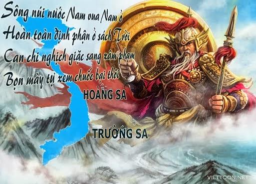 PHẢN BÁC TUYÊN BỐ 258