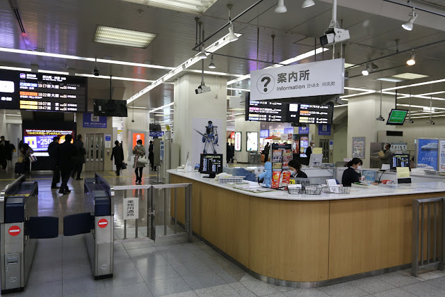 Tourists' brochures in English are available at Information Counter before you leave the Hiroshima Train Station in Japan