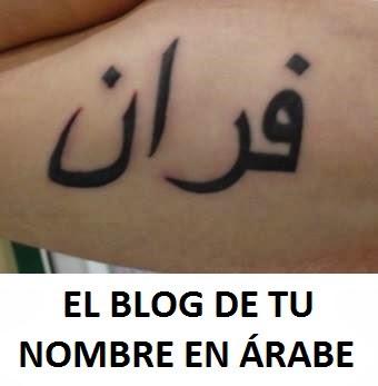 tatuajes de nombres en LETRAS arabes FRAN