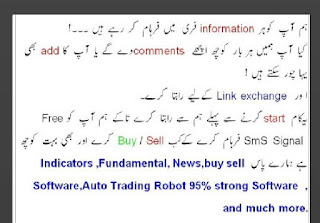 manual and auto forex guide in urdu