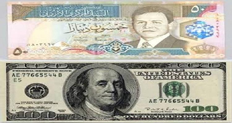 سعر الدولار في الأردن اليوم الثلاثاء 19-1-2016