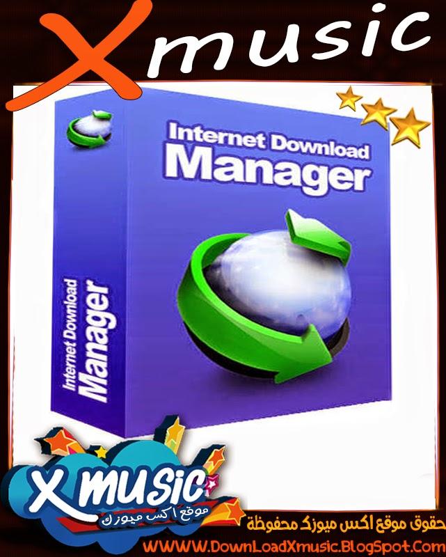 برنامج دونلود مانجر Download Manager 6.22 Final 2015